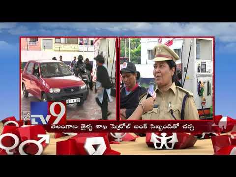 All woman petrol pump! || Naveena - TV9