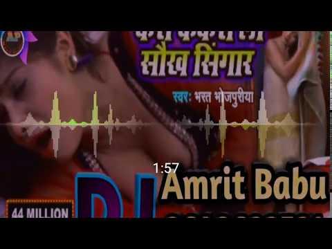 # Amrit Babu # Kari Kekra La Saukh Singar Bhataar Jab Bahre Bani DJ Mix Amrit Babu Hi Tech