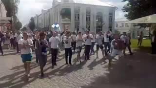 Марш фанатов Динамо-Брест перед финалом Кубка Беларуси | 19/05/2018