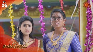 Chocolate - Episode 26 | 20th January 2020 | Sun TV Serial | Tamil Serial