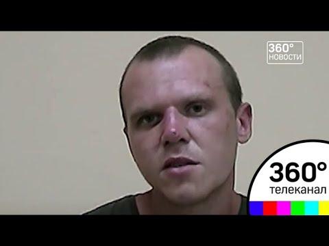 ФСБ задержали украинского диверсанта в Крыму - СМИ2