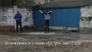Чемпионат Днепропетровской области по лёгкой атлетике среди юношей и девушек (2000-2001)