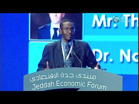 """منتدى جدة الاقتصادي 2016: """" التمويل"""" - Jeddah Economic forum 2016 :"""" Finance """""""