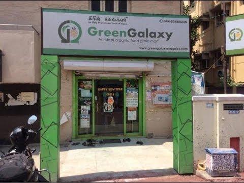 Organic Store Green Galaxy , 9, KK Nagar, Chennai, Tamil Nadu 600078