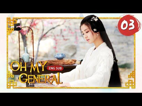 "[ENG SUB]Oh My General 03|""General Mulan"" Marries A Cute Lord(Ma Sichun,Sheng Yilun)"