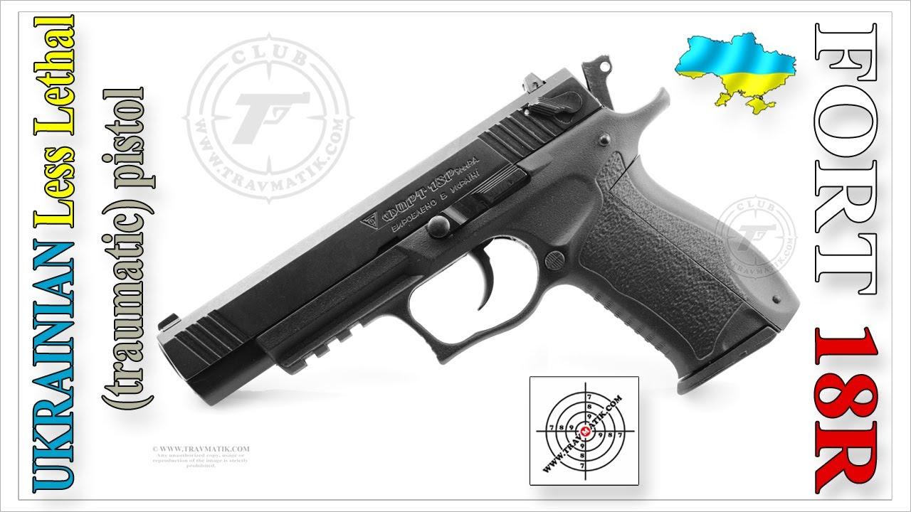 Травматический пистолет Форт-18Р. Травматическое оружие ...