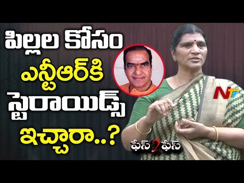 Lakshmi Parvathi Comments About Rumors On Giving Steroids to NTR | NTV