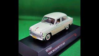 Модель автомобиля Москвич 407 (1958г) светло-зеленый с белым в масштабе 1:43 от...
