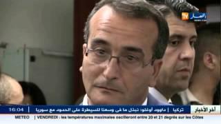 """موبيليس : مجلس ادارة الشركة ينهي مهام """"سعد دامة """" الرئيس المدير العام"""
