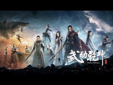 Martial Universe 🗡️ 武动乾坤 Official Trailer