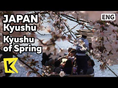 【K】Japan Travel-Kyushu[일본 여행-큐슈]봄날의 큐슈 여행/Kyushu/Spring/Land of Fire