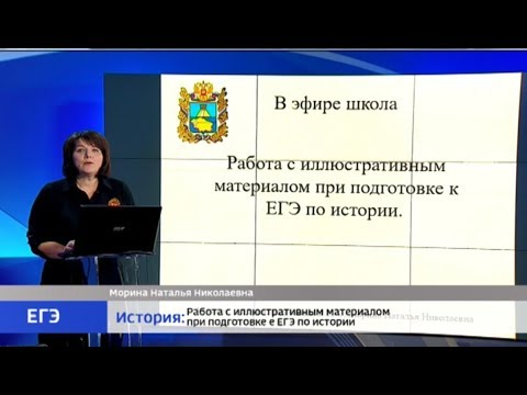 Уроки по телевизору. Глава Ставрополья поблагодарил телеканалы за поддержку идеи видеоуроков