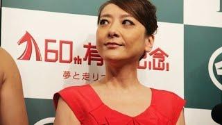 医師でタレントの西川史子が自身のInstagramを更新し、同じく医師でタレ...