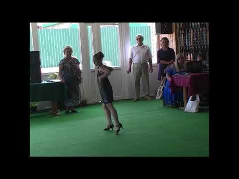 Танец для прадедушки