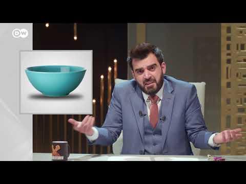 البشير شو اكس- AlbasheershowX / فائق الشيخ علي و مأمول السامرائي