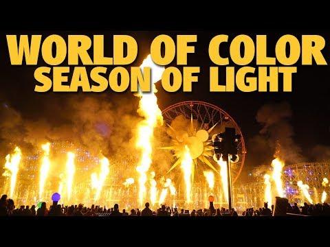 World of Color: Season of Light 2017 | Disney California Adventure