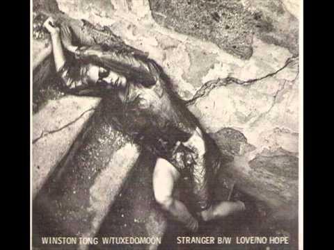 Tuxedomoon - The Stranger