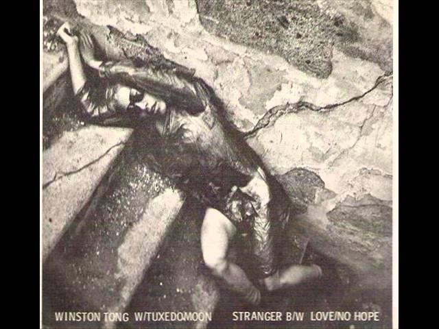 tuxedomoon-the-stranger-mrwzzzw