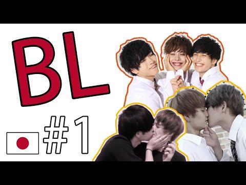 【BL#1】Momentos BL | Youtubers Japoneses #MundoBL