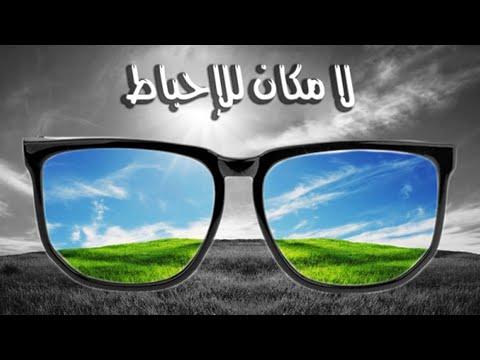 دكتور ابراهيم الفقى   القتلة الثلاثة للانسان   Dr Ibrahim Elfiky