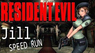 Resident Evil - Speedrun - Jill Any %