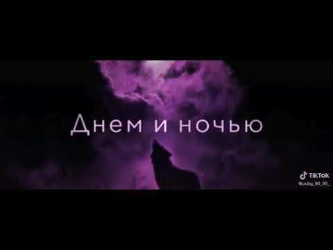 песня я чеченец злой породы песня из Tik tok😊.