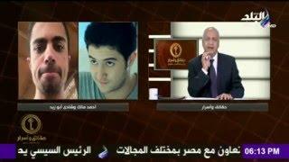 """فيديو.. مصطفى بكري يطالب بمحاكمة سريعة لصاحبي فيديو """"بلالين الشرطة"""""""