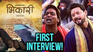 Bhikari | Swwapnil Joshi's Upcoming Marathi Movie 2017