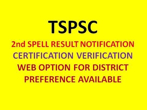 TSPSC LATEST UPDATE; AEO GR II CERTIFICATE VERIFICATION 2ND SPELL ...