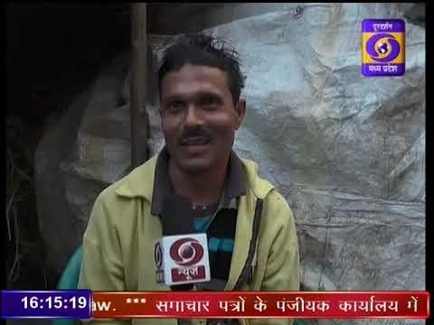 Ayushman Bharat Yojna : Balaghat