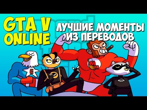 Фильмы смешные переводы – смотреть онлайн бесплатно на