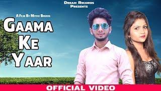 GAAMA KE YAAR Himanshu Batra | Mansi Nagoria | Raman Bisla | New Haryanvi Song 2019