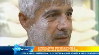 """""""Найди виноватого"""": Группировки террористов в Сирии грызутся друг с другом"""