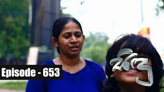 Sidu | Episode 653 06th February 2019 Thumbnail
