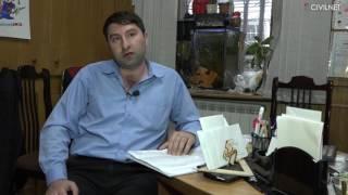 Ազատամարդ․ Ինչպես կալանավորել ԴԱՀԿ հաշիվները