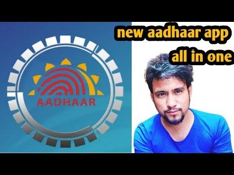 Aadhaar app 2019 download aadhaar | verify aadhaar email number only one click