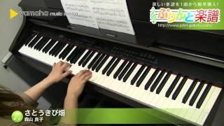 使用した楽譜はコチラ http://www.print-gakufu.com/score/detail/26517...