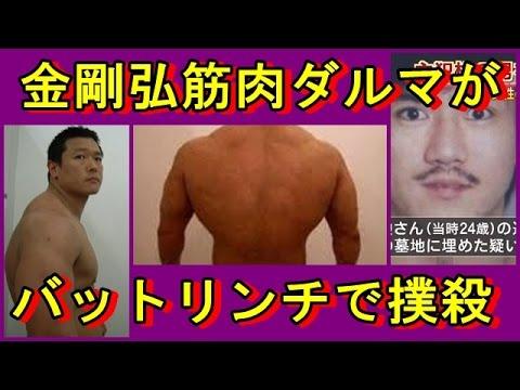 香山リカ「男組は差別に反対する幅広い世代の男女のゆるやかなつながり。添田さんを「くみちょう」と呼ぶのもシャレ」 [無断転載禁止]©2ch.netYouTube動画>9本 ->画像>60枚