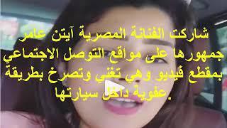 Download Video سكس محارم أنا و صديقي قصة محارم سعودي فيديو مجنون لايتن عامر تشعل بيه مواقع التواصل شاهدوا ماذا فعلت MP3 3GP MP4