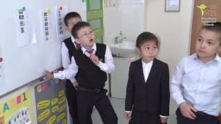 Дифференцированный подход при обучении учащихся начальной школы английскому языку