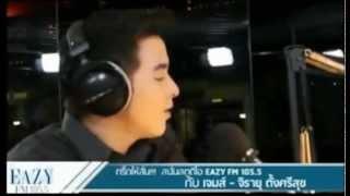 EAZY FM 105.5: Triple J and Friends - James Jirayu