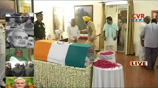 Atal Bihari Vajpayee Dead Live Updates :Atal Bihari Vajpayee mortal remains wrapped in tricolour:CVR