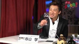 ホストドキュメンタリー ホストのよっていいとも!『鑑真 絢』さん 【動...
