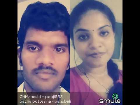 Pacha Bottesi Full Video Song / Bahubali