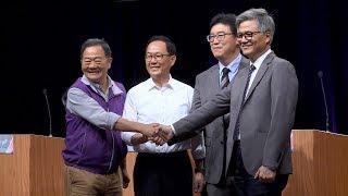 台北市長選舉辯論會 四位候選人同批柯文哲|寰宇新聞20181104