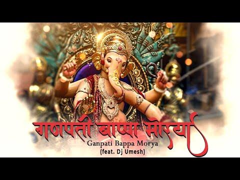 GANPATI BAPPA MORYA-RAJ SUTAR-   Latest 2017 Hit   Ganpati   HD Song-YANA MUSIC DJ UMESH