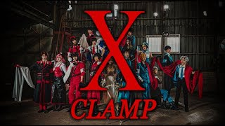 CLAMP X Cosplay movie / - 클램프 …