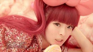 Kyary Pamyu Pamyu - Candy Candy (Enveloperz! Bootleg Mix)