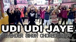 Udi udi jaye || Raees || Sharukh khan || BOLLYWOOD fitness choreography || ANEW fitness centre