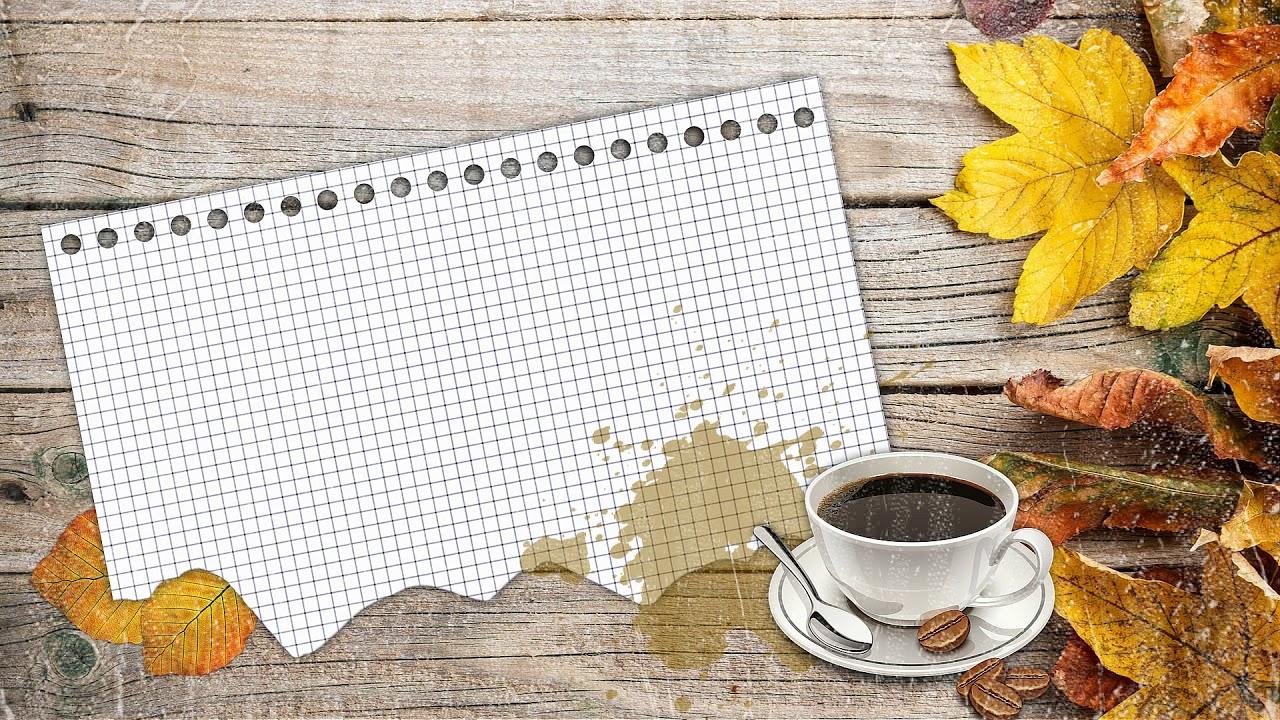 осень и кофе фото